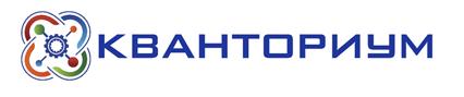 Кванториум логотип